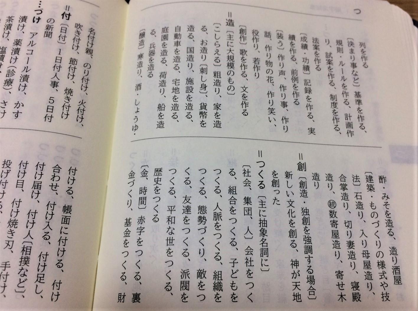 記者ハンドブック第13版